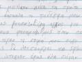 Από τα κείμενα των μαθητών με τις εμπειρίες τους